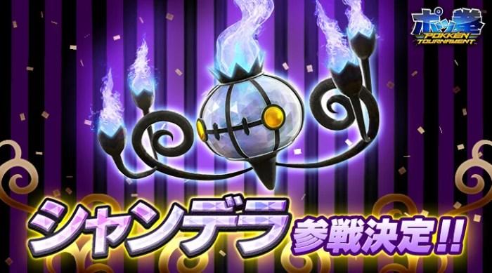 Pokémon Chandelure entra para o elenco de Pokken Tournament