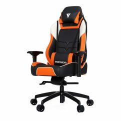 Throne Office Chair Swivel Keeps Sinking The Best Big And Tall Gaming Chairs 2019 Ign P Line 6000 From Vertagear Just Looks Like A Boy Doesn T It If There S Any Doubt This Racing Style Can Support Up To 440lbs
