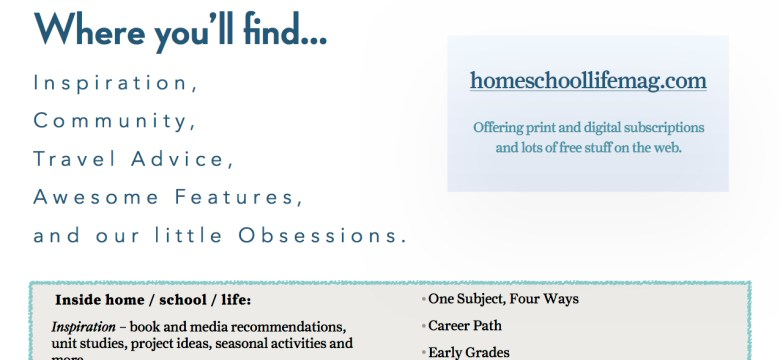 Introducing home/school/life Magazine (And a Quick contest)