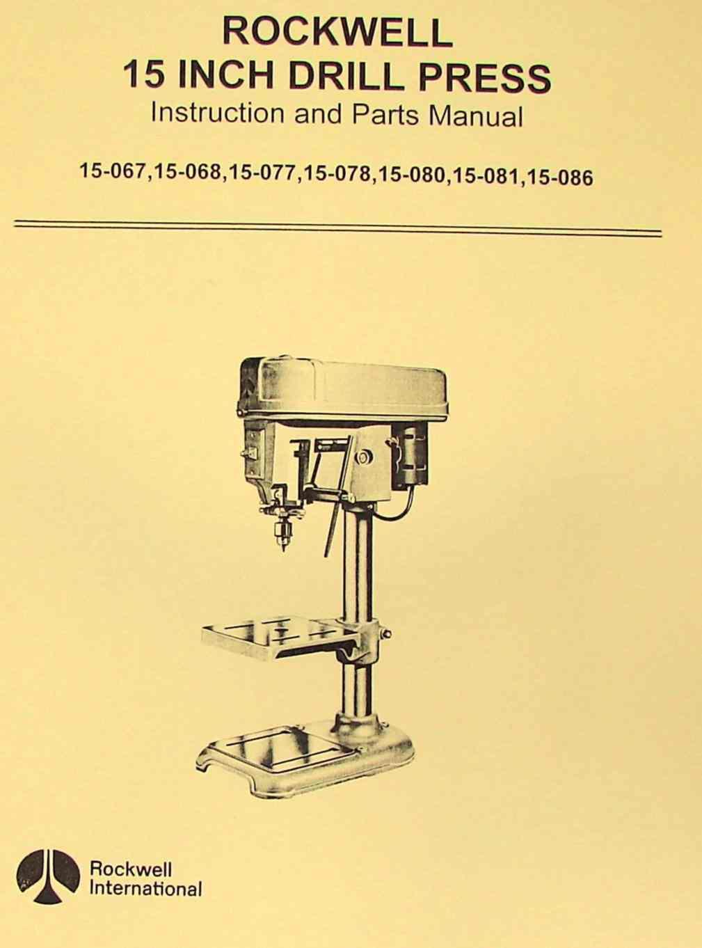 Rockwell Drill Press Parts Manual