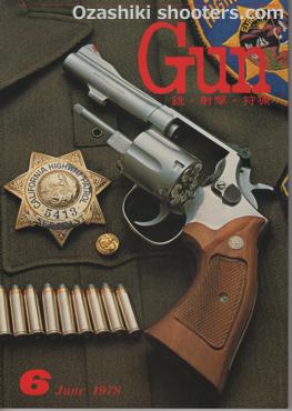 GUN1978-06S