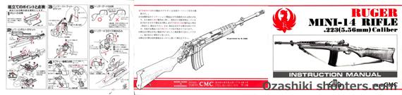 CMC mini14 Manual Omote-S-WM