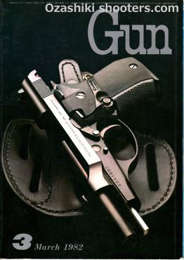 GUN 1982-03-SS-WM