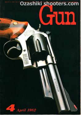 GUN 1982-04-SS-WM