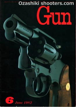 GUN 1982-06-SS-WM