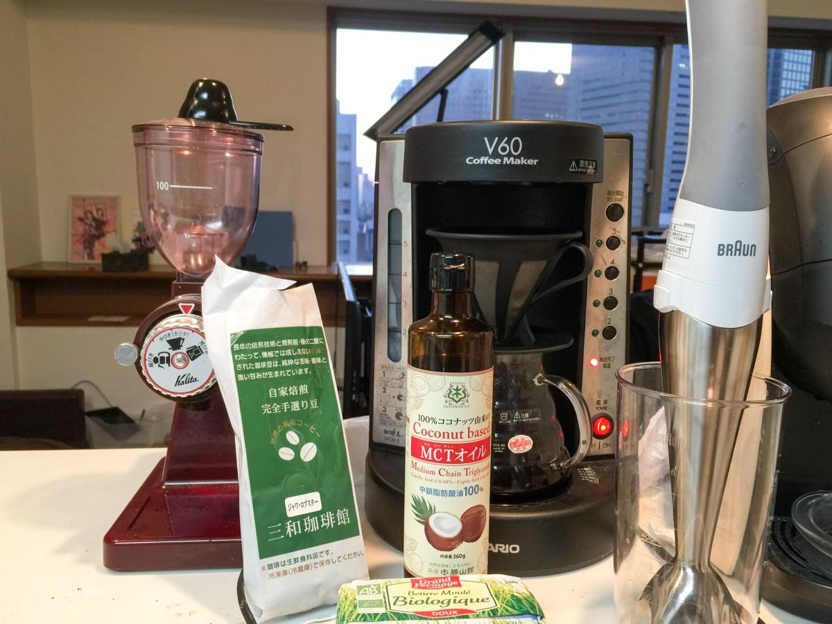 完全無欠コーヒーで有名な『シリコンバレー式自分を変える最強の食事』を2週間実践した結果…【まとめページ】