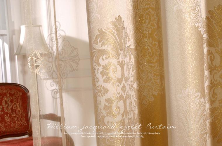 JACQUARD Ivory eyelet curtains 1Pair  Sheer curtain 1Pair  OZcurtain  Curtains  Blockout