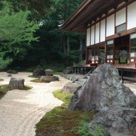 Kichijoji Temple in Kawaba Village, Gunma, JAPAN