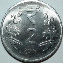 Indian 2 rupee coin