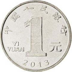 Chinese 1 yuan coin