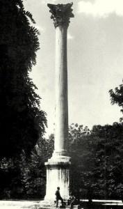 Column of the Goths, Gülhane Parkı, Istanbul, Στήλη των Γότθων
