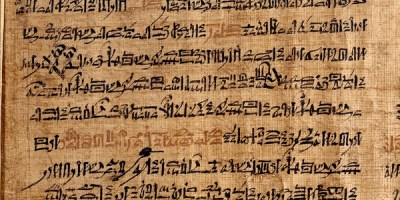 Tale of two brothers, Sheet from the Tale of Two Brothers, Papyrus D'Orbiney. From Egypt End of the 19th Dynasty