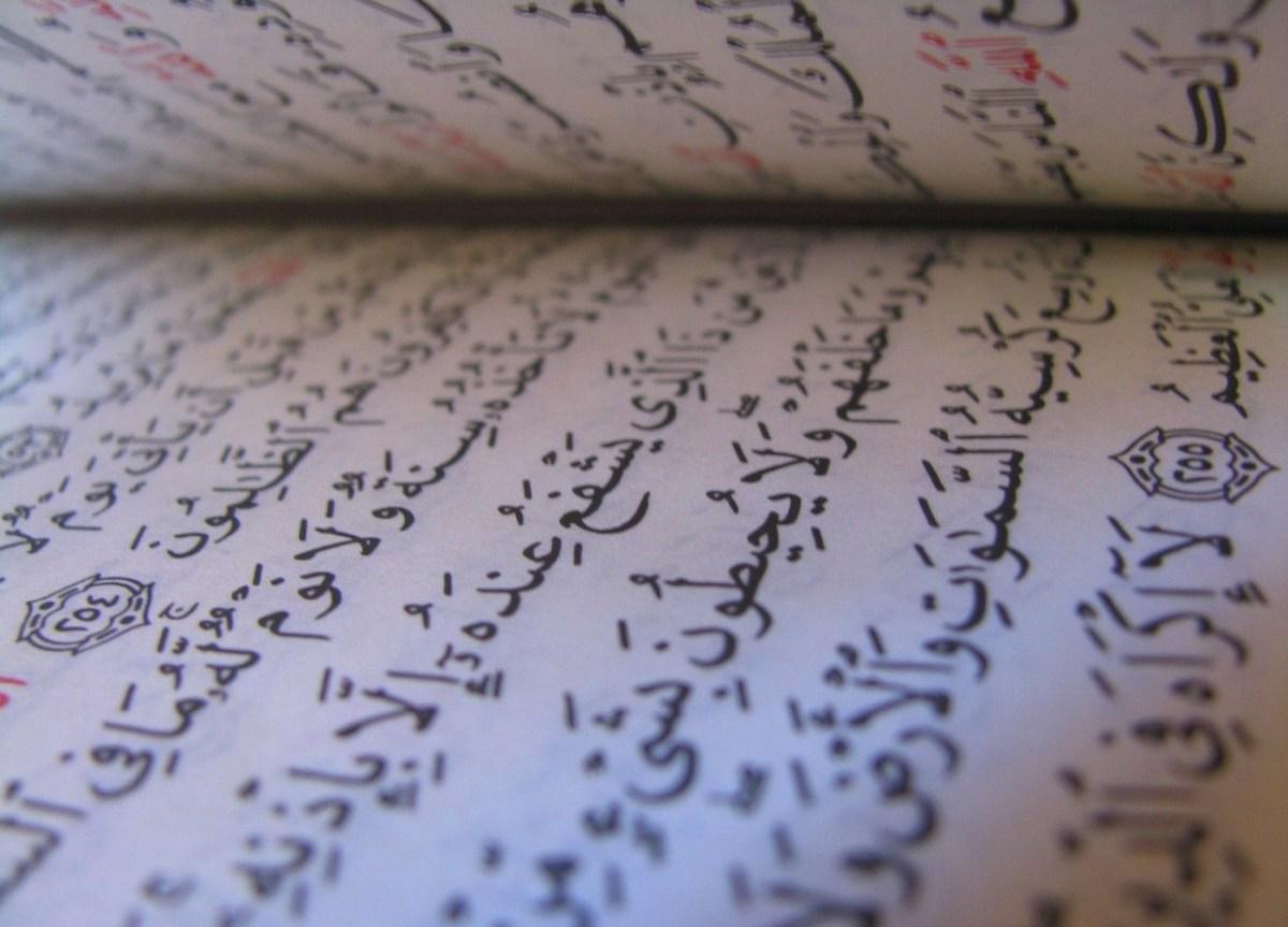 Dört Kutsal Kitap: Zebur, Kitab-ı Mukaddes (İncil, Tevrat) ve Kur'an-ı Kerim