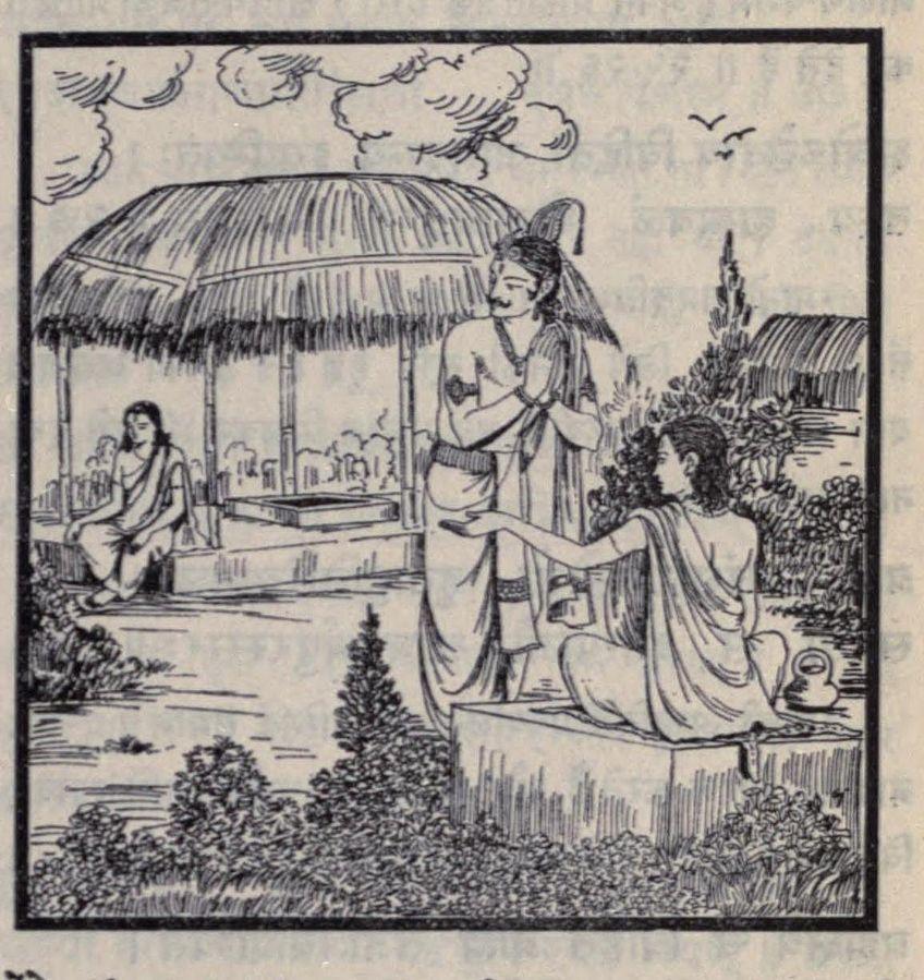 Upyaz showing his elder brother to Drupada