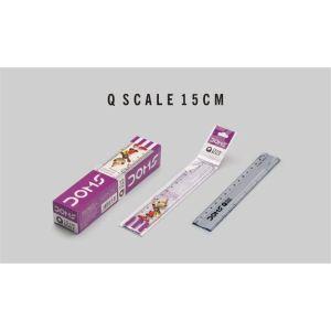 Doms Q Scale 15cm