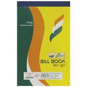 Hans Bill Book 50