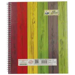 Hans Spiral Note Book (A5) P-160