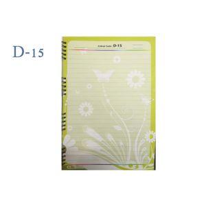 Lotus A4 Designer Colour Sheet's (D-15)