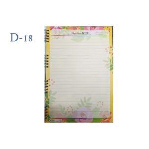 Lotus A4 Designer Colour Sheet's (D-18)
