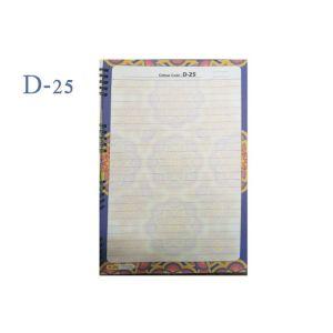 Lotus A4 Designer Colour Sheet's (D-25)