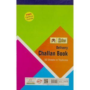 Lotus Challan Book (Triplicate) Big Size