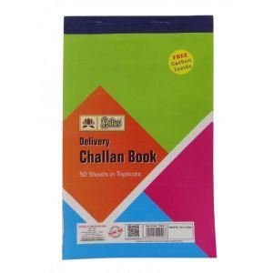 Lotus Challan Book (Triplicate) Small Size