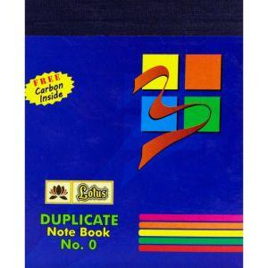 Lotus Duplicate Book (1/16) (0)