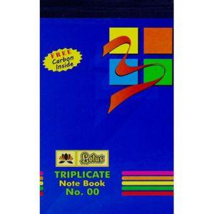 Lotus Triplicate Book (1/16) (0)
