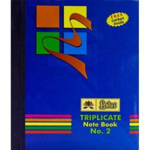 Lotus Triplicate Book (1/6) (2)