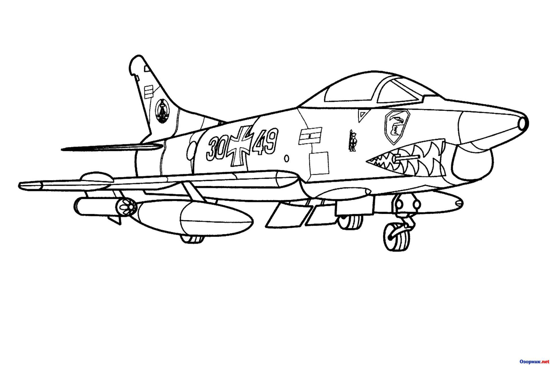 G 91 R1 R3