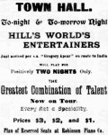 Hills World Entertainers