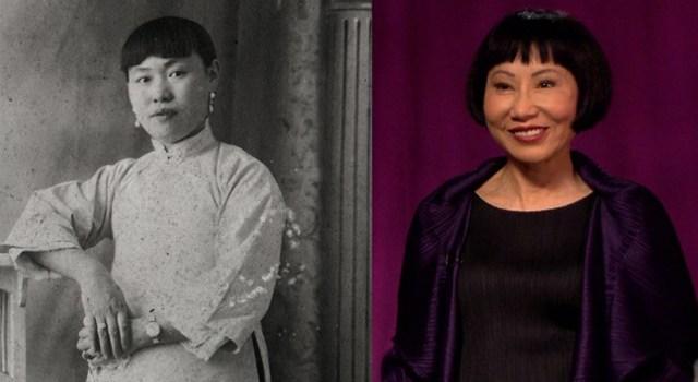 Amy Tan, American Masters: Unintended Memoir