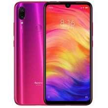 Seberapa sering sobat mj memainkan atau menggunakan handphone (hp) dalam sehari? Harga Xiaomi Redmi Note 7 64GB Twilight Gold Terbaru Agustus, 2021 dan Spesifikasi