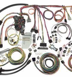 auto wire harnes cover [ 1200 x 803 Pixel ]