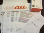 au解約の書類と余っていたポイントで買ったイヤホン