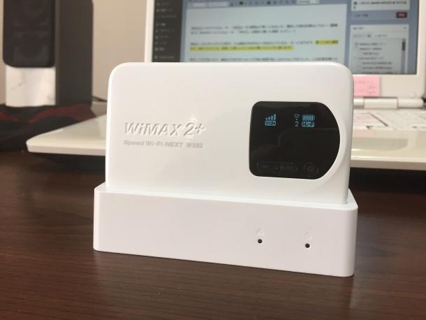 ぼく(ぴィすま管理人)の作業環境【WiMAX2+ルーター「WX02」とノートパソコン】