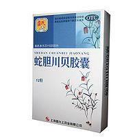 川貝 - A+醫學百科