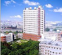 上海市第五人民醫院 - A+醫學百科