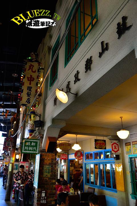 新臺灣原味餐廳 古早味特色美食高雄餐廳 捷運附近 - bluezz玩部落