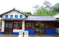 新竹景點 - bluezz旅遊筆記本 mobile