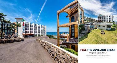 Goodstay Navis Hotel Jeju 3 South Korea From Us 50