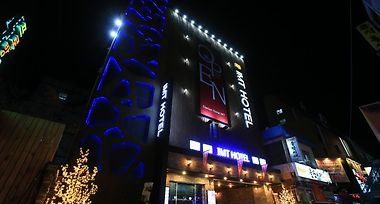 Duruwa Hotel Incheon 2 South Korea From Us 53 Booked