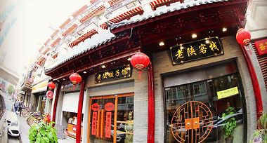 The Phoenix Hostel Shanghai Laoshan Shanghai 2 China
