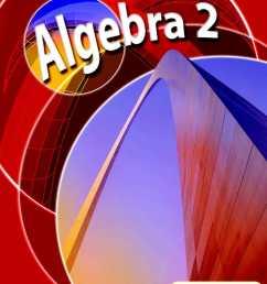 Calaméo - Algebra 2 McGraw-Hill [ 1598 x 1270 Pixel ]