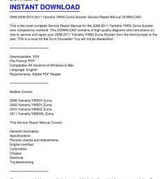 calam o 2008 2011 yamaha yw50 zuma scooter service repair manual download [ 1224 x 1584 Pixel ]