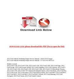 2012 2013 ford vehicles workshop repair service manual 10gb dvd image  [ 1190 x 1684 Pixel ]