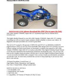 2001 2006 yamaha yfm660r raptor 660 atv workshop repair service manual best download [ 1190 x 1684 Pixel ]
