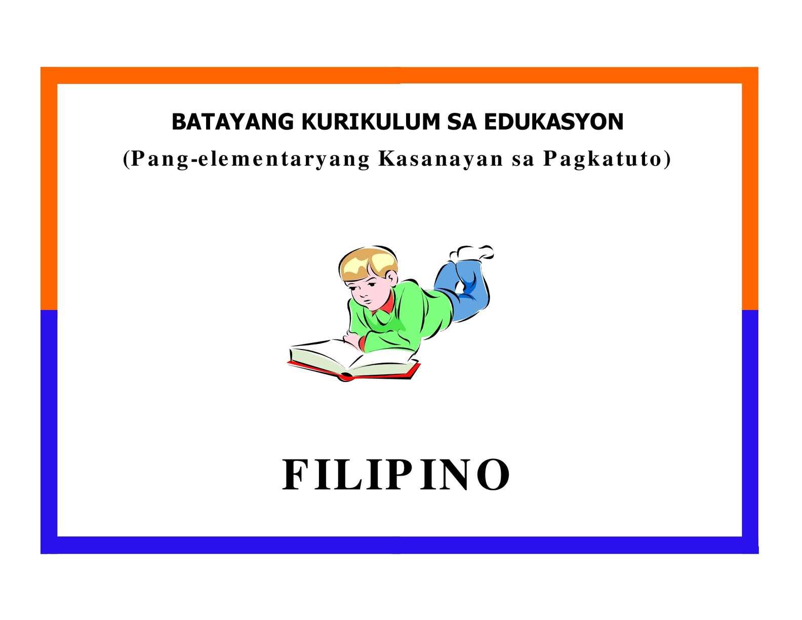 Pang Uri Worksheet