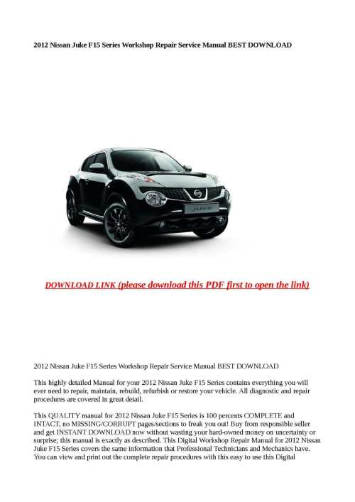 small resolution of nissan juke wiring diagram pdf