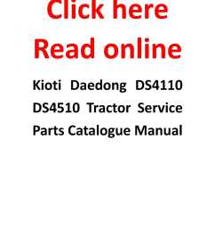 calam o kioti daedong ds4110 ds4510 tractor service parts catalogue manual [ 1190 x 1684 Pixel ]